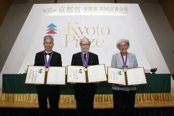 Inamori Foundation Awards the 35th Kyoto Prize to Scientists and Artist in the Fields of